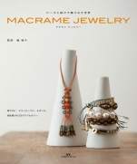MACRAME JEWELRY large book