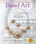 Bead Art 2016 Fall vol.19