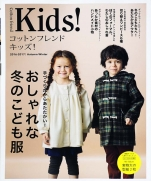 Cotton Friend Kids 2016-2017 Autumn-Winter