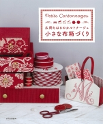 Small cloth box making (Petits cartonnages)