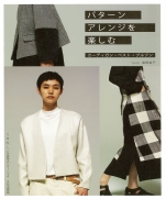 Cardigan Best Blouson Book
