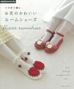 Flower cute Room Shoes knitting with crochet