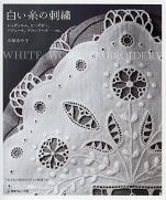 White thread embroidery