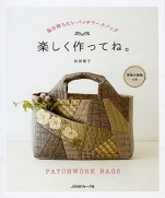 Daily patchwork bag. Make it happy