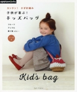 Easy сrochet children bag