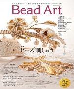 Bead Art 2017 Winter vol.20