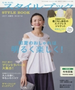 Mrs. Style Book 2017-05 May