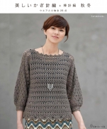 Beautiful crochet knitting + Bohari edited by Winter