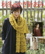 Best selection! Fall of Crochet