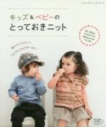 Kids & Totteoki Baby knit