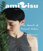 amirisu 2017 summer (No. 13)