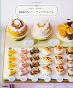 Satoshi Tanaka miniature style
