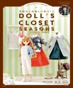 DOLLS CLOSET SEASONS