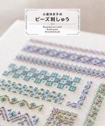 Beads embroidery of Yukiko Ogura