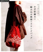 Plenty round bag of knitting pattern crochet (Asahi original)