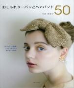 Fashionable turban and hair band 50