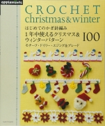 Christmas & Winter croshet pattern 100 motif