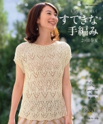 Nice hand-knitted 2018 spring and summer
