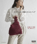 Adult bag knitting in Zupagetti