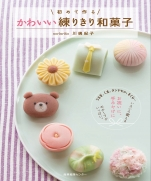 For the first time make cute endless batter sweets