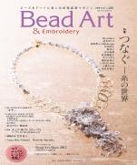 Bead Art 2018 Winter Vol.24