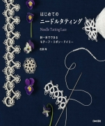 The first time of needle tatting  book