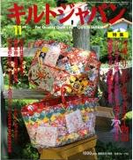 Quilts Japan 2002-11