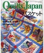 Quilts Japan 2005-03