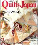 Quilts Japan 2006-03