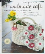 Handmade cafe flower and cat cute handmade accessories