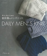 Mens knitwear for everyday wear