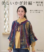 Beautiful crochet stick + needle knitting Autumn / Winter 2