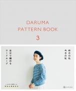 DARUMA PATTERN BOOK 3