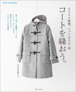 Lets sew the coat - Yuko Katayama