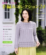 Fall Winter * Mrs. Knitting Collection 24