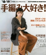 18-19 I love hand-knitting AUTUMN & WINTER