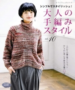 Adult Hand-knitting Style vol.10