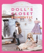 DOLL IS CLOSET ROMANTIC III