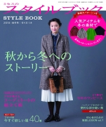 MRS STYLE BOOK Fall Winter 2018
