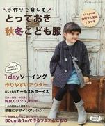 Happy Autumn-Winter Children Clothing