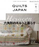 Quilt Japan October 2018 Autumn