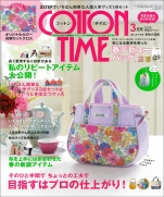 COTTON TIME 2019-03 May