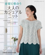 Adult casual knitting suits for spring and summer