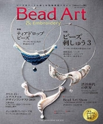 Bead Art 2019 Winter vol.28