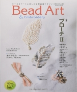 Bead Art 2018 Spring vol.25