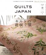 Quilt Japan April 2019 Spring
