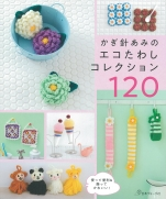 Crochet Eco scrub Collection 120