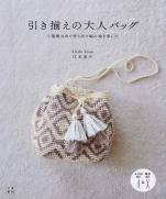 5318fa5d55c5 Вязание | Japanese Hand-Craft Book | giftjap.info