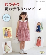 Girls Summer Handmade Dress