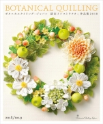 Botanical quilling Japan Certified Instructor Collection 2018